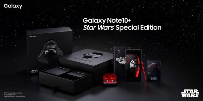 『スター・ウォーズ/スカイウォーカーの夜明け』 公開記念 「Galaxy Note10+ Star Wars Special Edition」登場!12月13日(金)より、限定2,000台販売決定