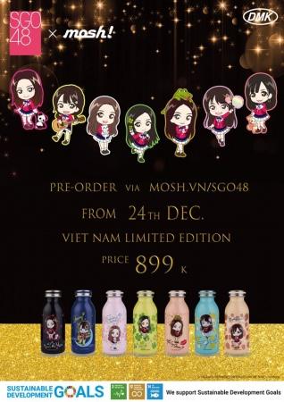 【紅白歌合戦出場決定!】AKB48の海外姉妹グループ「SGO48」とステンレスボトルブランド「mosh!」のコラボレーションがついに実現!