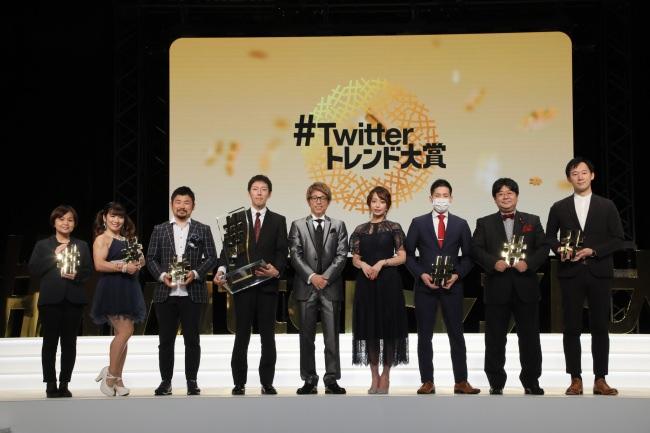 みんなのツイートがトレンドになる!2019年Twitterで話題となった20語を発表!「#Twitterトレンド大賞 2019」 事後レポート
