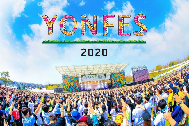 04 Limited Sazabys主催の名古屋野外春フェス<YON FES 2020>第1弾出演アーティストを発表!