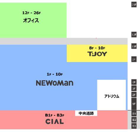 「JR横浜タワー」フロア構成図