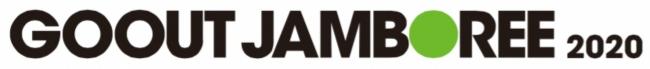 <GO OUT JAMBOREE 2020>全14組が追加決定! 第2弾アーティスト発表!! 手ぶらで参加できる新サイトのチケット販売開始!