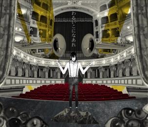 「和田たけあき 4ヶ月連続楽曲配信決定」 『和田たけあき×seeeeecun ツーマンライブ 開催決定』