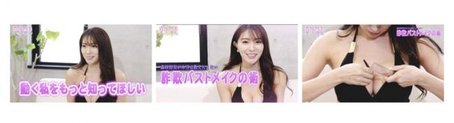 インスタフォロワー200万人超!日本一エロすぎるグラドル・森咲智美が公式YouTubeチャンネルを開設!