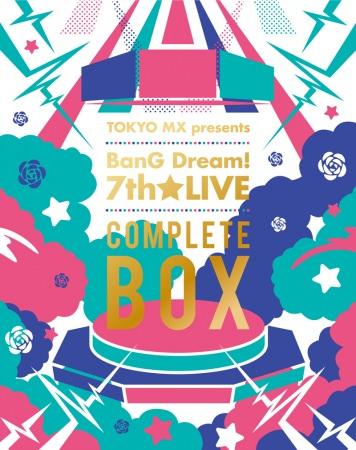 Blu-ray「TOKYO MX presents『BanG Dream! 7th☆LIVE』」本日発売!
