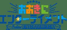 おおきにコーヒーイメージキャラクター『みっくすじゅーす』メンバーオーディション開催決定!!