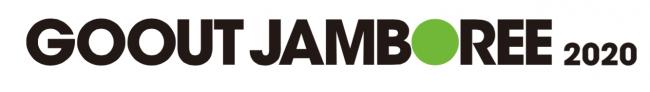 <GO OUT JAMBOREE 2020>総勢26組が出演!! 第三弾アーティスト発表! GOJがイチオシする6つのコンテンツにも注目!!