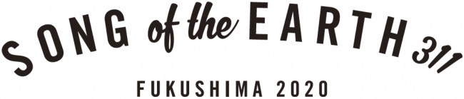 SONG OF THE EARTH 311 - FUKUSHIMA 2020 - 全公演の開催中止を決定