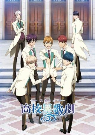 「スタミュ」3月からTVアニメシリーズ放送!5月にミュージカル放送決定!カートゥーン ネットワーク