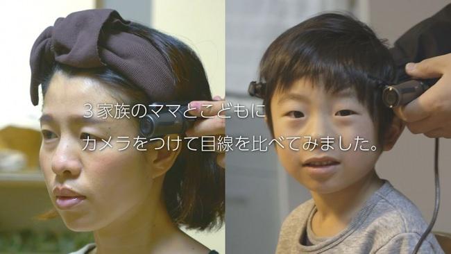 公開1か月で再生回数145万回突破!Honda STEP WGN(ステップワゴン)のWEB動画『Eye Love Mom』に共感の声