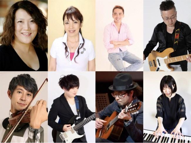 キングレコード歌謡文化アカデミー Love&Music 学院 が皆様に音楽の素晴らしさを伝えていきます。