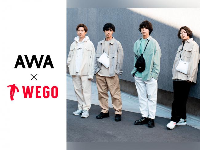 「AWA」とアパレルショップ「WEGO」のコラボ企画第11弾次世代ピアノロックバンド「SHE'S」が登場!お互いのコーディネートについて語ったオリジナルヴォイスを公開