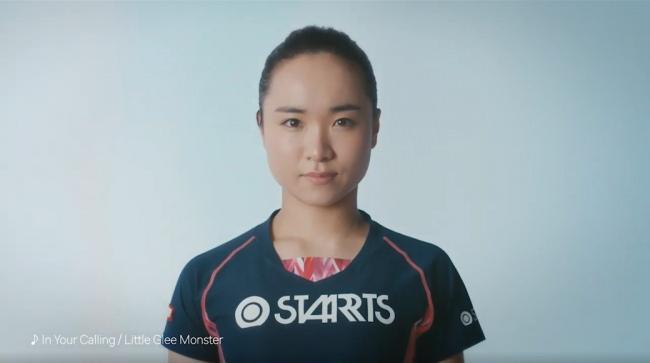 卓球女子日本代表・ 伊藤美誠選手がスターツのCMに初出演「道はじぶんでつくる」篇/「未来ロボット・トレーニング」篇2020年3月18日(水)から放映開始