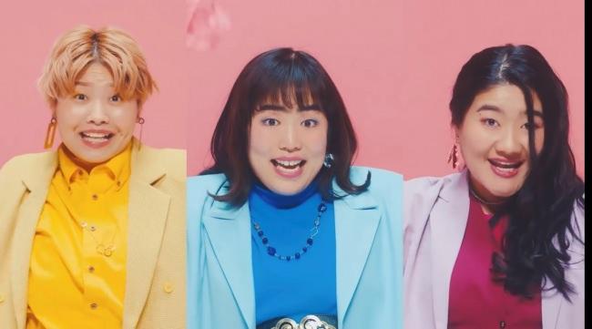 ゆりやん&ガンバレルーヤによる吉本坂46の限定ユニット「CHAO」が贈るMV150万再生記念YouTube&SHOWROOM同時生配信が決定!!「CHAOのバズってしまってごめんなさい」