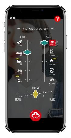 動画・音楽合成アプリ【ムビート】がより多く・より簡単によい音に出会える新機能をリリース