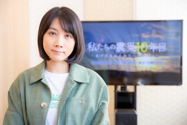 震災から10年 復興シンボルソングの作曲家が被災地を巡り、新たな曲を紡ぐ過程を追ったドキュメンタリー番組が放送決定 松本穂香さんがナレーション