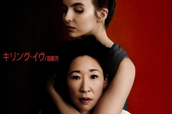 「キリング・イヴ  Killing Eve」© Sid Gentle Films