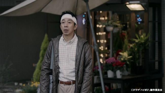 光彦46歳(柳憂怜)