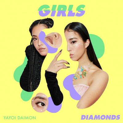 大門弥生 3EP [GIRLS] 第3弾 大門弥生「 Girls -Diamonds-」3月28日(土)リリース!!