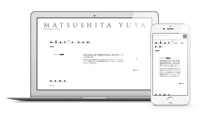 アーティスト・俳優 松下優也の公式ファンクラブをオープン