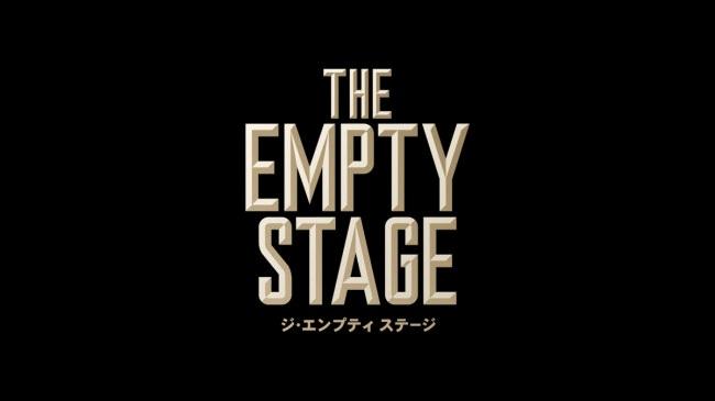 吉本の人気即興エンターテインメントショー『THE EMPTY STAGE』がSHOWROOMで5月22日(金)20時より有料ライブ配信決定!