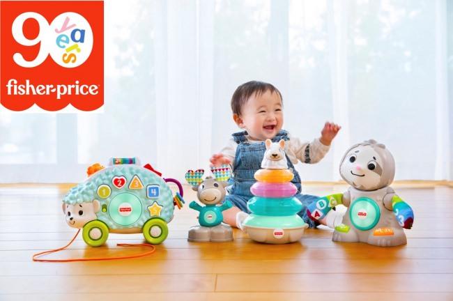 """キーワードは3歳までの「アタッチメント(愛着)」 90周年を迎えるフィッシャープライスがおもちゃを使った""""親子の絆の深め方""""を発信!"""
