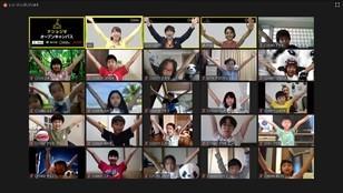 ココリコ田中さんが子どもたちとオンライン・バンザイで繋がった!動物解説に「そうだよ!」と即答され田中さんもタジタジ!?田中さんや、ミキの2人も「全国のみんなと繋がった!」とコメント!