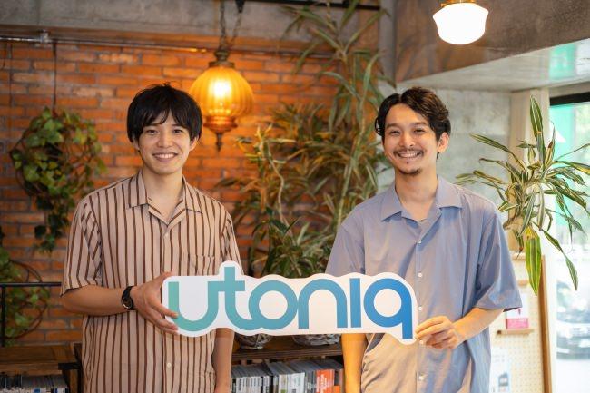 左から、共同代表今井祐輝、共同代表常田俊太郎