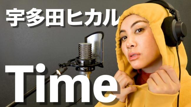 ミラクルひかるが公式YouTubeチャンネル開設!宇多田ヒカルなどものまね動画を配信