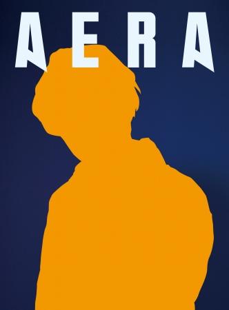 向井康二さん(Snow Man)が第一線の写真家に「撮る」を学ぶ連載がAERAで再スタート!初回は単独で表紙も飾ります