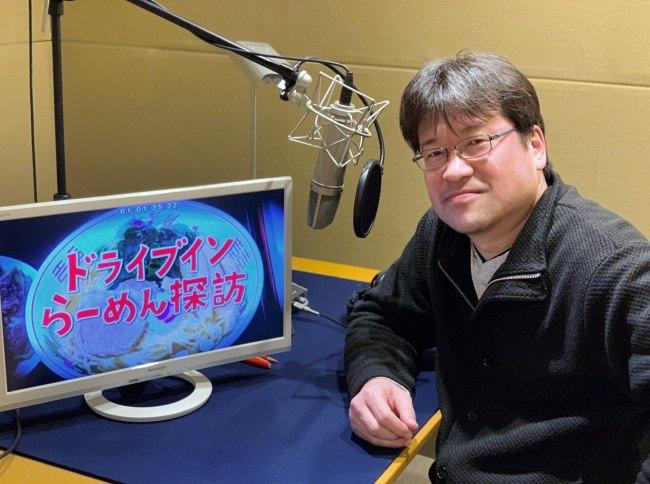 俳優・佐藤二朗の軽妙なナレーションでお届けする、人気のラーメン探訪シリーズ「ドライブインらーめん探訪」(旅チャンネル)