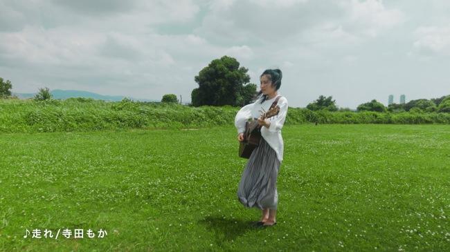 タイトルは「走れ」松竹芸能初のシンガーソングライター『寺田もか』の楽曲をCMテーマ曲に決定!