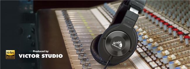 スタジオモニターヘッドホン「HA‐MX100V」を発売