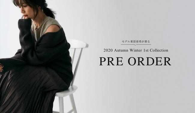 【Mila Owen(ミラ オーウェン)】東原亜希が着る2020秋冬コレクションの先行予約を7月30日(木)よりスタート!