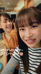 広瀬すずさんが業界用語オンリーで遊びを楽しむ! 「#ずーすーのびあそー」シリーズ公開
