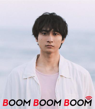 今後の音楽シーンを先取りできる必聴プレイリスト「BOOM BOOM BOOM」発のレギュラー番組が9月からスタート!司会は小関裕太に決定!10月に実施する第1弾ライブイベントにも司会として出演。