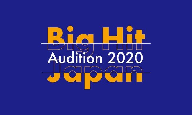 BTS、TOMORROW X TOGETHER、イ・ヒョン所属Big Hit Entertainmentが日本で初の男子オーディション『Big Hit Japan Audition 2020』開催決定