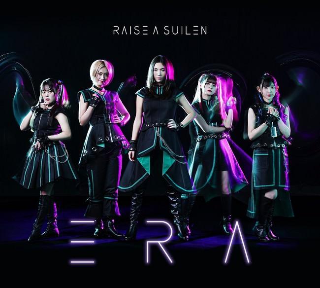 「バンドリ!」よりRAISE A SUILEN 1st Album「ERA」本日発売!