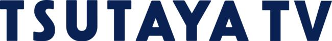 「TSUTAYA TV」がSoftBank「メリハリプラン」の「動画SNS放題」対象サービスに追加!データ通信量が使い放題に!