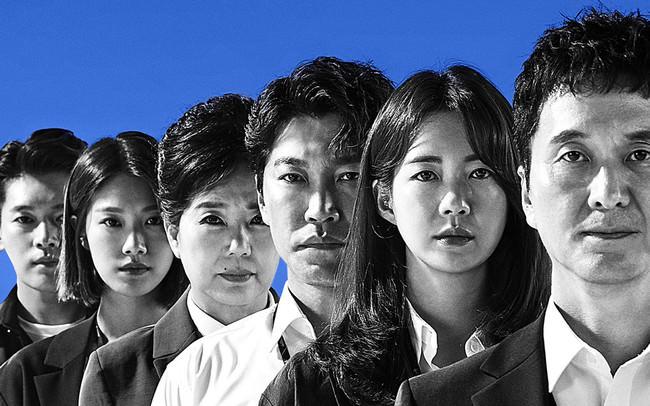 骨太社会派ドラマを放送する韓国ケーブルテレビ局OCNが制作する人権をテーマにした痛快ヒューマンドラマ!『走る調査官(原題)』DATVで10月 第1話先行放送、11月 日本初放送!