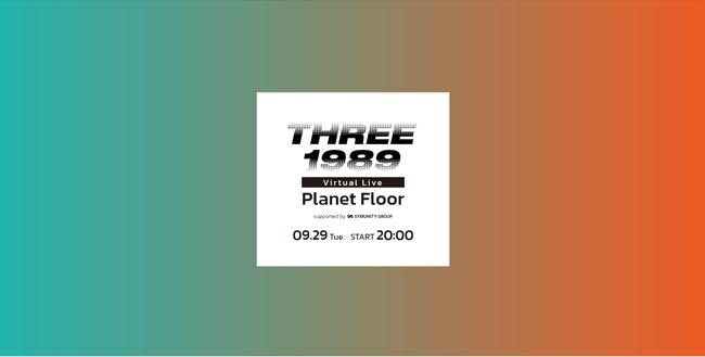 THREE1989が自身初となるバーチャルライブを開催決定。技術提供・制作はシンユニティグループ
