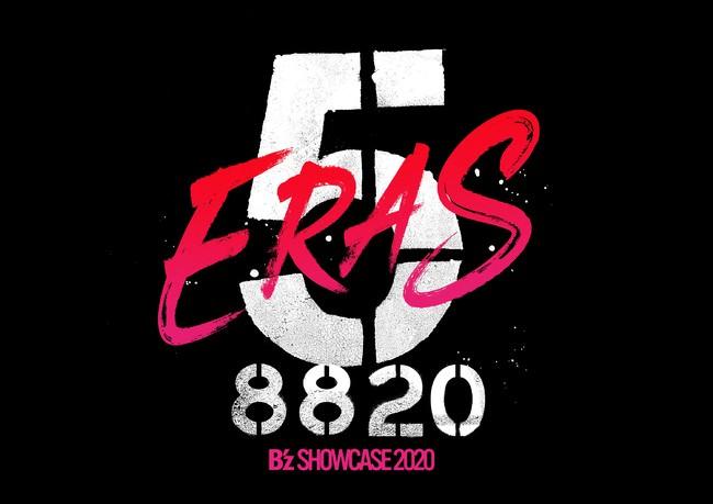 B'z初・5週連続無観客配信ライブ開催決定!!「B'z SHOWCASE 2020 -5 ERAS 8820- Day1〜5」視聴チケット受付開始!! uP!!!で購入された方全員に500ポイント還元