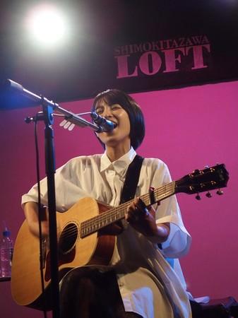 """miwa 「私の歌がみんなの""""ヒカリ""""となれるように」思い出の聖地で弾き語りライブ企画「acoguissimo(アコギッシモ)」初の無観客配信ライブ開催!"""