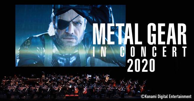 「メタルギア in コンサート 2020」東京公演4年連続開催!来場者全員に限定マスクをプレゼント!初のライブ配信も決定!
