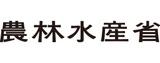 日本全国28地方自治体のゆるキャラが 地元の生産者を「#元気エール」で応援!総再生回数は約10万回を突破