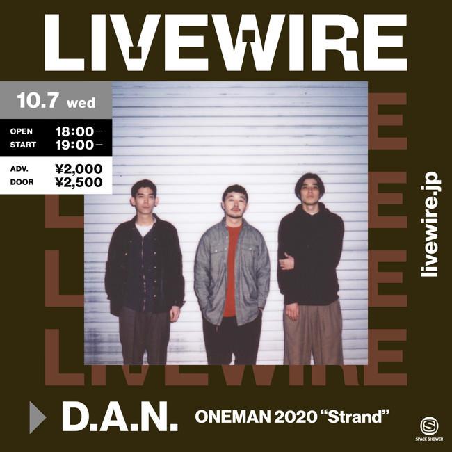 "D.A.N. ONEMAN 2020 ""Strand"""