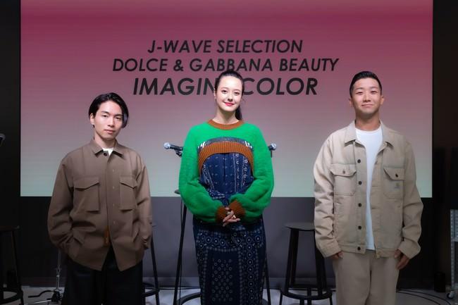 資生堂ビューティ・スクエアにてJ-WAVE SELECTION DOLCE&GABBANA BEAUTY IMAGINE COLORを収録
