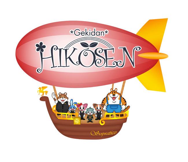 マスクプレイミュージカル劇団飛行船9月29日(火)は「シンドバッドの冒険」を放送!