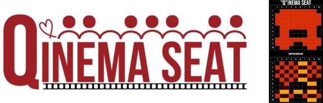 量子アニーリングの研究開発ソリューションを提供するシグマアイが安心と安全、感染防止を考慮した新技術Qinema seatを発表