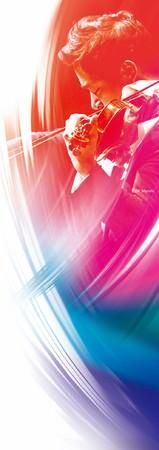 KADOKAWA presents五嶋龍 デビュー25周年リサイタル・ツアー 埼玉公演チケット発売開始!【情報解禁:10月3日(土) 正午12:00】